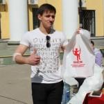 Донорская акция «Качелей»